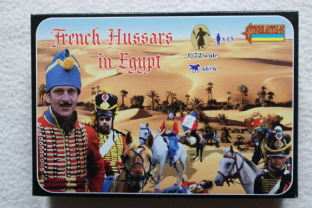 Strelets 1/72 ST0118 French Hussars in Egypt (Napoleonic)
